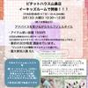 札幌開催!ママのためのセルフジェルネイルワークショップ