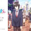 TVアニメ「弱キャラ友崎くん」が2021年1月8日から放送されます!