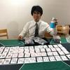 【みらい研】シュマリさん主催のポーカー勉強会に参加しました