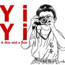Yi Yiの日記