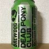 スコットランド BREWDOG DEAD PONY CLUB