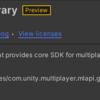 MLAPI 0.1.0 / MLAPI Community Contributions を git URL を通してインストールをする