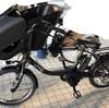 子供乗せ電動自転車を買いました