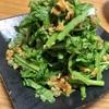 実は生で食べられる。生春菊とクルミのサラダ