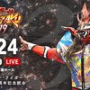 4.24 新日本プロレス レスリングどんたく 後楽園大会 3日目 ツイート解析