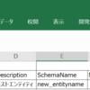ClosedXMLを使ってExcelファイルからデータを読み取る方法