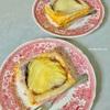 パイシートで簡単洋梨とショコラのパイ(作り方あり)