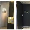 【関空・国際線】 JALサクララウンジとANAラウンジをハシゴしました!快適なのはどっち?
