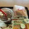 ナンパ飯〜ロッテリア〜