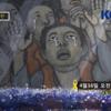 言葉のなかに埋められた言葉を② ―学生街のシン・ヒョンウォンin 1984―