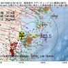 2017年09月12日 00時18分 福島県沖でM3.5の地震