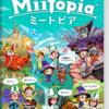 Miitopia ミートピア