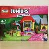 レゴ (LEGO) ジュニア ディズニー 白雪姫の森のおうち 10738 レビュー