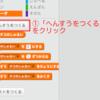 Scratch2(スクラッチ2)でシューティングゲームを作ろう(6回目)最終回