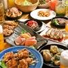 【オススメ5店】神戸(兵庫)にある居酒屋が人気のお店