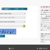 ミャンマーe-Visa申請に日本語ページができた!