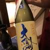 大信州 純米吟醸 手の内 生詰(長野県 大信州酒造)