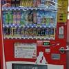 第88話 コカ・コーラCoke On Pay対応の自動販売機で飲み物購入