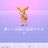 ポケモンGO! 秋イベント初日 リサーチ編 リサーチデイに色違いロコン探しに大忙し!