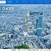 【大阪】河堀口駅徒歩5分 パークナード阿倍野天王寺町南 リアン2018年2月完成