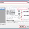corabo:「xoBlosLockService の実行設定」画面の保存時