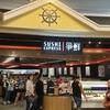 フォアグラ寿司も1皿30B!バンコクの激安回転ずし「SUSHI EXPRESS」@ターミナル21 ノブが勝手に採点!