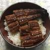 【無料】福岡県須恵町「うなぎ蒲焼」をおいしく食べる方法