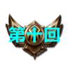 【第十回】日本最弱からゴールドへの道!~最低限レーンを維持する為に~
