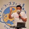 九州旅行博覧会 Day1🌏