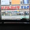 ヨドバシカメラ 新宿西口本店の駐車場をご紹介