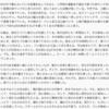 読みやすい日本語のSafariにしておく
