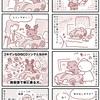 【犬漫画】わんこと食事が出来るお寺でランチ【和歌山旅行記その1】