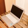 【16000円】中古パナソニックのパソコンをリピし続ける理由