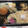 鮭のチャーハン弁当