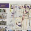 豊田会場 おすすめルート 会場でも配布されています