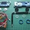 GF-01×ワイルドウイリー2 ライトシステム③配線など