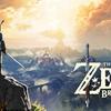 【ゼルダの伝説 Breath of the Wild】駆ける、活きる、護る。果てなき冒険を思いのままに。