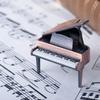 【無印良品】CMのピアノ曲が素敵すぎるので 楽譜におこしてみた