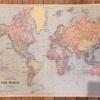 世界地図を求めて・・・