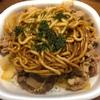 食レポ B級グルメ すき家(やきそば牛丼 北九州空港通り店