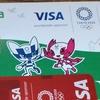 ゆうちょのVisaデビットカード・プリペイドカード「mijica」で個人情報流出の疑い(´・ω・`)
