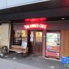 サージョンズカフェ行ってきたよハマのナポリタン食べてきました(カフェイタリアン)元町・中華街駅周辺ランチ情報口コミ評判