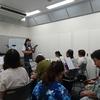【7月8日(土)】ウクレレセミナー開催!カントリーロードを弾いてみよう!