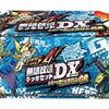 【デュエマ】新カードのGOD目線評価-ガチヤバ4!無限改造デッキセットDXジョーのビッグバンGR