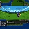 PS4版ドラゴンクエスト3