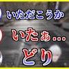 にじさんじ おすすめ切り抜き動画 2021年02月12日
