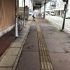 新潟ご当地グルメ:オッチャホイ(新発田市)