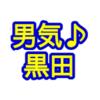 #6 黒田博樹(広島カープ・元投手)
