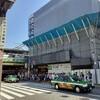 韓国街の新大久保駅に行ってきました。