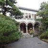 No.152⌒★【千葉市】葡萄の別荘。神谷伝兵衛別荘